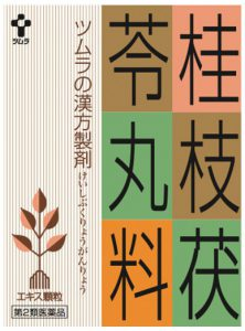 ツムラ_桂枝茯苓丸