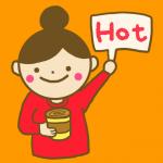 hot女性_アイキャッチ